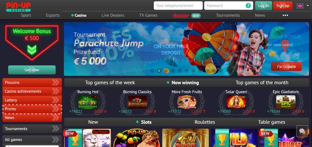 Review of the Casino Pin Up, one of the best online casinos